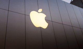 apple-logo-storefront-1200x600