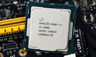 "Intel Core i5-7600K ""Kaby Lake"" caught in the wild"