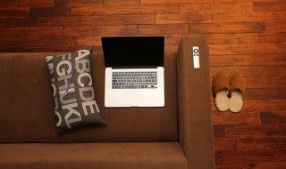 Apple MacBook Pro on a Sofa. CC