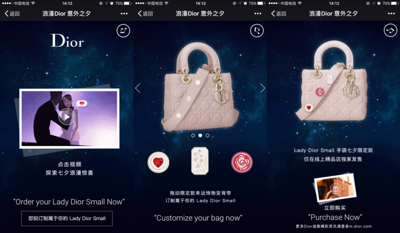 Personalization and customization are great marketing trends in the Asia Pacific.