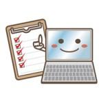無料ウイルス対策ソフトAVGの評価・評判 【アンケート結果】