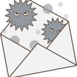 ウイルスメールの感染する仕組みとは【知って感染を防ぐ!】
