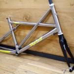 frame_tyrell[2]