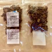 ひとくち猪肉 🐗 648円