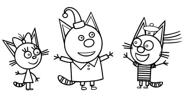 Раскраска Три кота скачать и распечатать