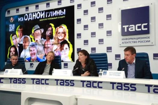 tass 32354017 1024x683 - ТАСС вело трансляцию с пресс-конференции проекта «Мы все из одной глины»