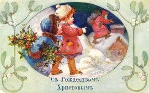 старинная рождественская открытка6