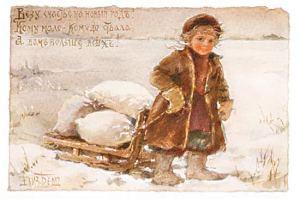старинная новогодняя открытка10