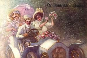 старинная новогодняя открытка9
