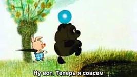 кадр мультфильма винни-пух