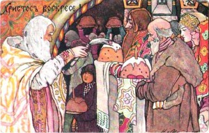 освящение куличей и яиц в храме накануне пасхи