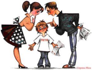 родители читают морали для ребенка