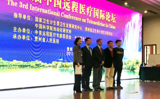 Dr. Milton Chen joins other speakers of the 3rd International Conference on Telemedicine in China