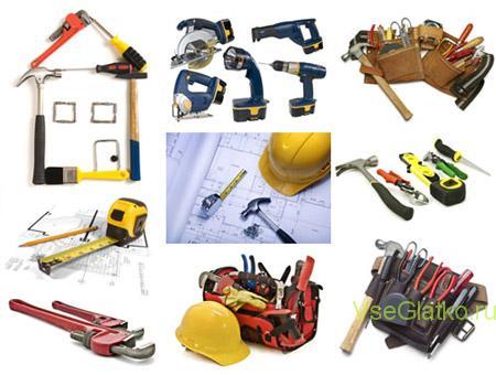 Инструменты для ремонта бытовые и профессиональные