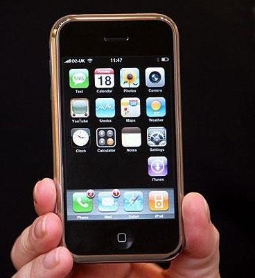 Как выглядит 1 айфон фото: Как выглядел первый iPhone ...