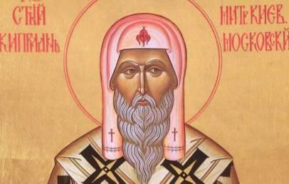 молитви към Свети Киприян