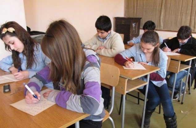 учениците