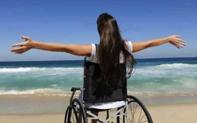 Инвалид съм, но се влюбих