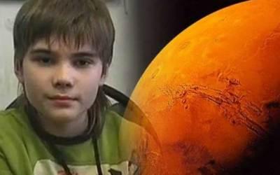 На Марс има живот според момче