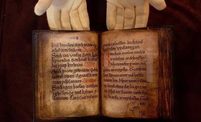 Тайната книга на богомилите