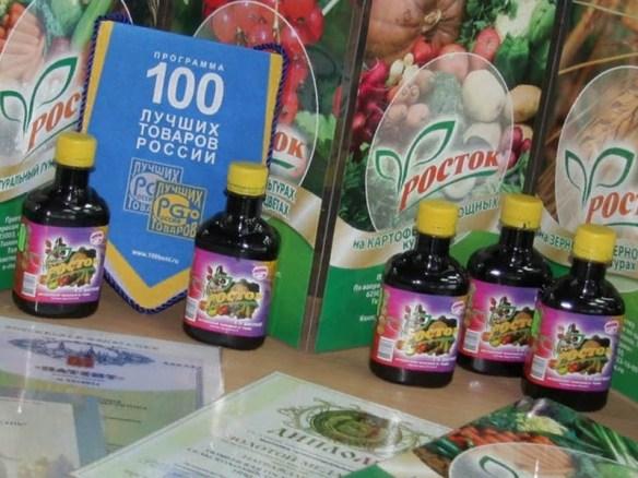 Использование препарата росток с другими удобрениями