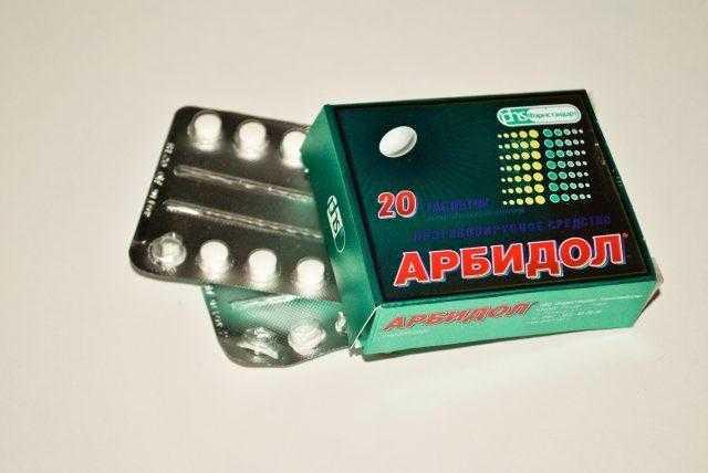 Арбидол таблетки для детей.
