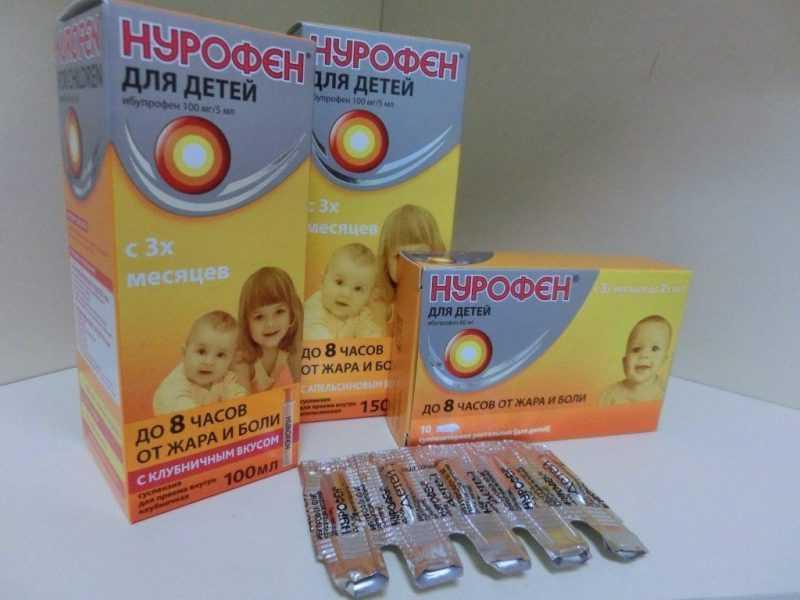 Действие Нурофена для детей.