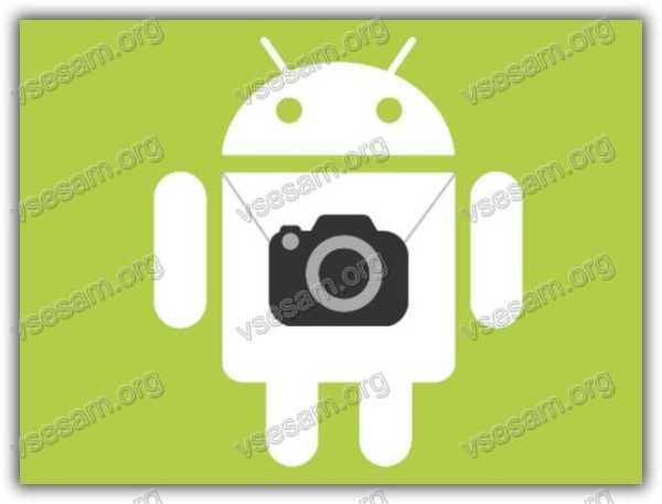 Удалил фото на андроиде - как восстановить