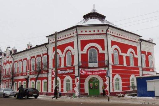 Нолинск