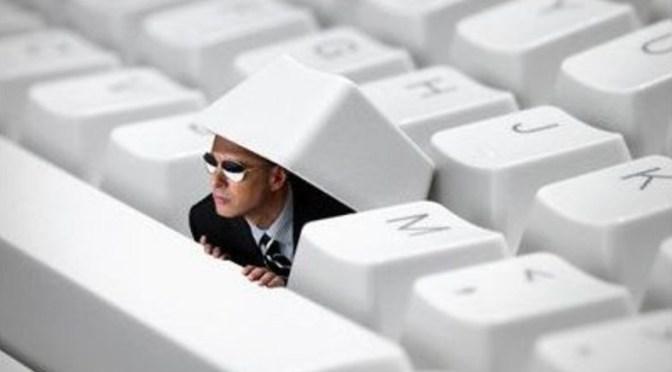 проверять интернет