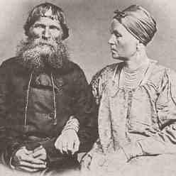 супруги на Руси