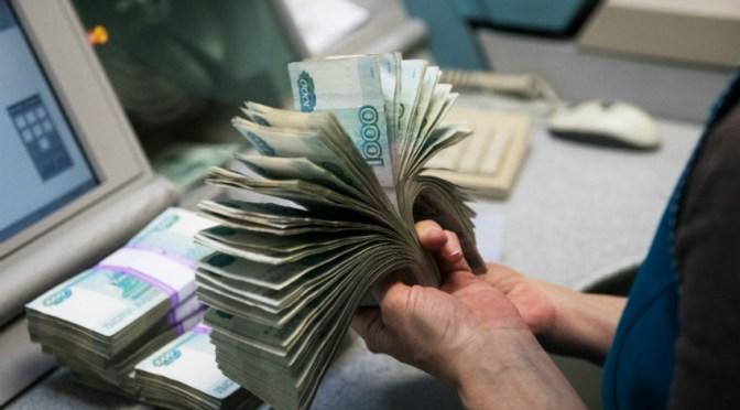 Эксперты назвали самые прибыльные профессии в России