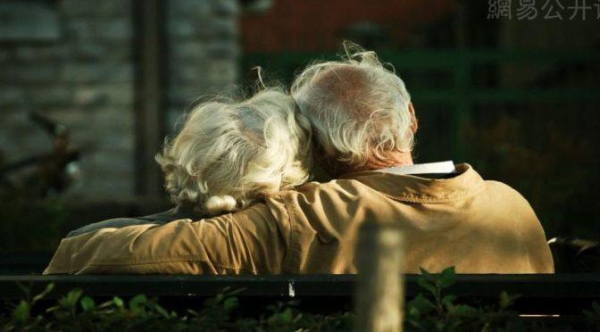 Ученые нашли способ продлить жизнь пожилым людям