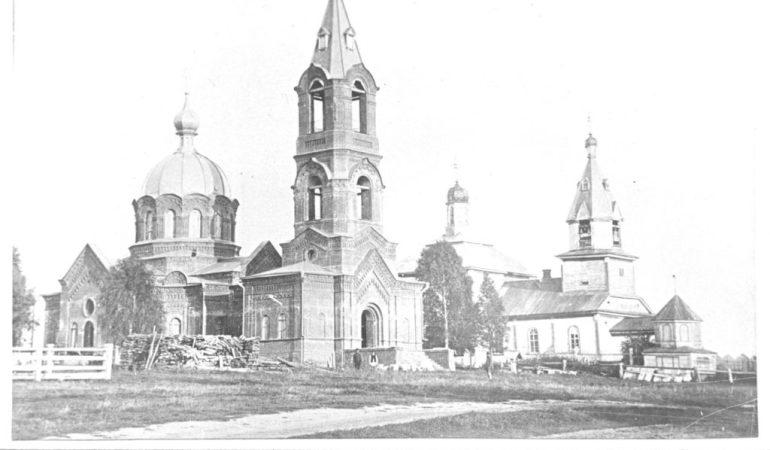 Церковь в с.Кузнецово до