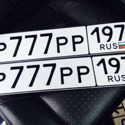 Красивый номер для авто можно будет купить официально