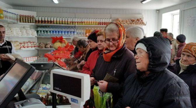 Пенсионный фонд намерен запустить электронные соцкарты для пенсионеров