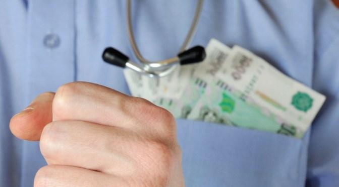 Доплаты врачам позволили снизить смертность