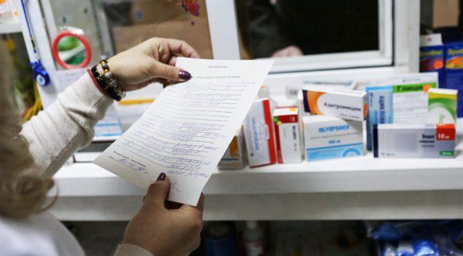 Прямая линия по вопросам приобретения льготных лекарств проводится еженедельно