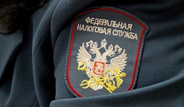 УФНС по Кировской области