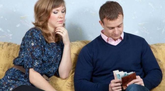 О том, как женщина проверяет мужчину на жадность