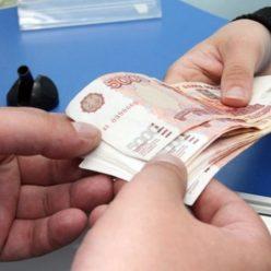 Когда и на сколько повысят зарплаты бюджетникам
