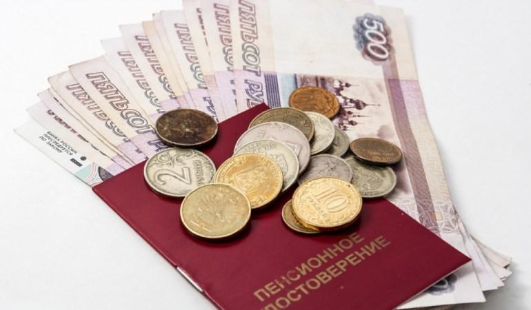 Как самостоятельно рассчитать размер своей будущей пенсии