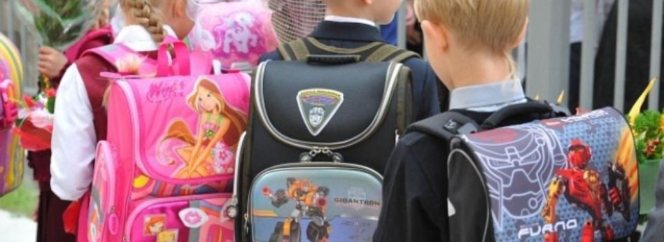 Как школьников хотят избавить оттяжелых ранцев сучебниками