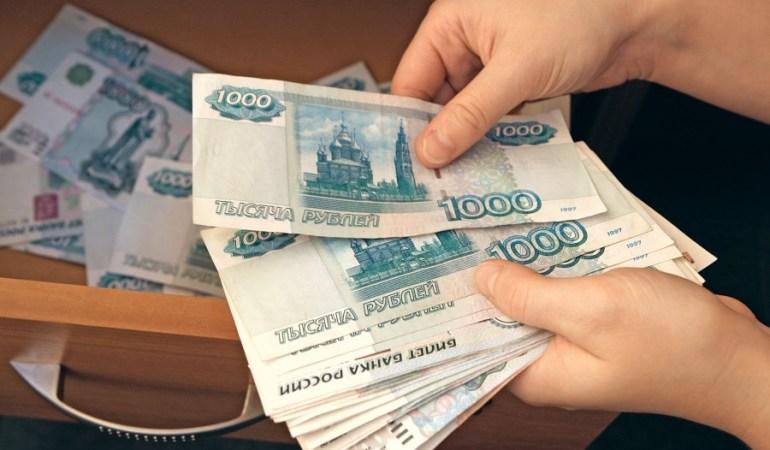 Реальные зарплаты в Кировской области