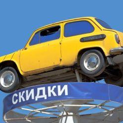 Какие автомобили получат госскидку в 2020 году