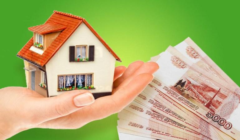 Под какой процент дают ипотеку в Кировской области