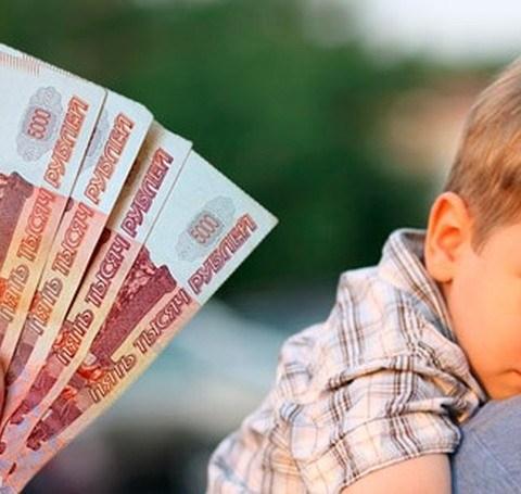 схема махинаций родителей с 10-тысячными выплатами