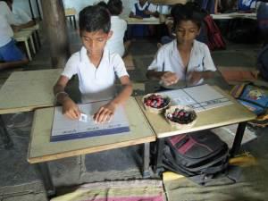 Ecole Inde