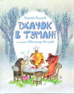 obkl_yizhak