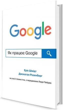 google long